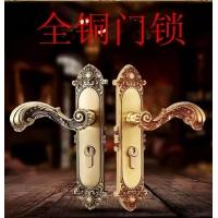 铜锁 全铜欧式门锁 室内门锁实木门锁执手锁铜门锁