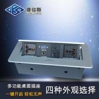 正品6位桌面插座 多功能桌面插座线盒 多功能插座 插座线盒批