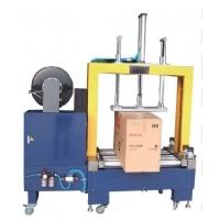 工厂包装流水线包装专用、数据控制、全自动包装设备、永兴封箱机