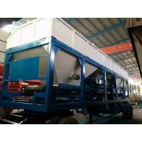 WZB-400型移动式水稳二灰石厂拌