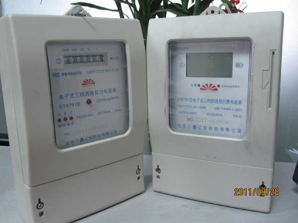 三相磁卡电表价格,三相四线插卡表多少钱