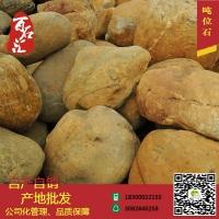黄蜡石批发、吨位黄腊石、驳岸黄蜡石、草地黄蜡石