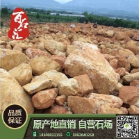 黄蜡石产地直销、驳岸石批发,溪流石批发、批发黄蜡石