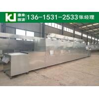 广州五谷杂粮熟化设备 黑豆黑米黑芝麻熟化设备