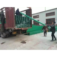 5000*100SMC模压玻璃钢电缆桥架