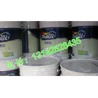 多乐士家丽安内墙乳胶漆A990-65016