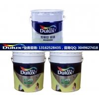 多乐士金装5合1净味超低VOC内墙漆A997-65000