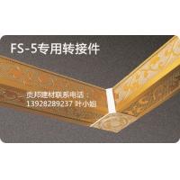 贡邦建材FS-5金穿金钻 天长地久 雕刻铝材 边角铝材现货供