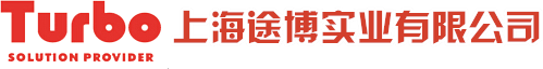 上海途博实业有限公司