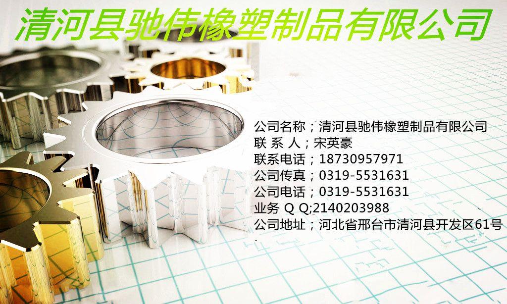 方形耐高温硅胶条 实心 圆形硅胶条