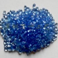 蓝色琉璃/水晶玻璃石米景观铺地材料,彩色洗米石/抿石子地铺