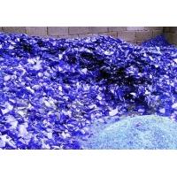 琉璃(水晶玻璃)胚料,块料,碎料,石块——宝蓝色