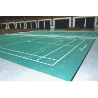 塑胶羽毛球地板