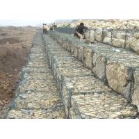 昆明石笼网昆明包塑石笼网昆明锌铝合金石笼网高尔凡石笼网