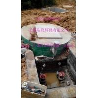 上海浩润环保智能化玻璃钢一体化预制泵站