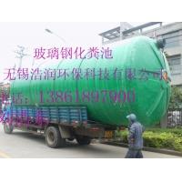上海玻璃钢化粪池隔油池