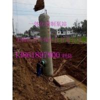 江苏浩润环保型不锈钢一体化预制泵站