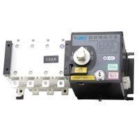 销售上海远泰双电源APEQF-1600/3