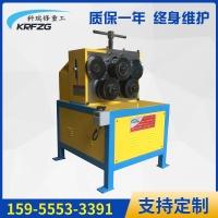 JY-50电动角铁卷圆机 小型手动弯圆机 角钢扁铁圆管方管卷