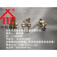 北京 钢管固定配件 新型扣件