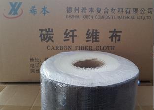 300g二级碳纤维布强度