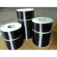 房屋加固改造用希本300g碳纤维布