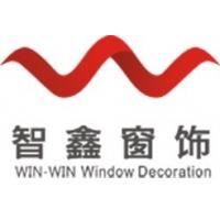 东莞市石龙智鑫窗饰制品厂