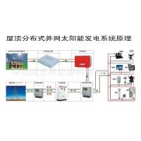 鸿艺祥屋顶分布式并网太阳能发电系统