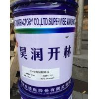 上海开林油漆涂料 开林涂料 工业油漆