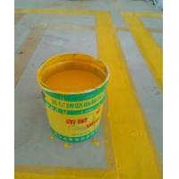 马路划线专用油漆道路油漆交通标识漆
