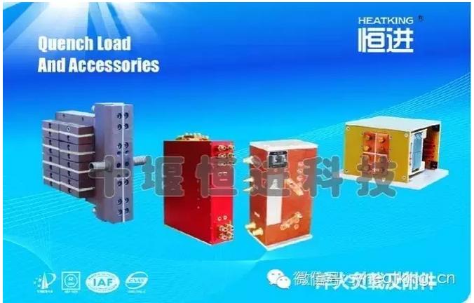 HKM系列新型淬火变压器---体积小,重量轻,耗电少,效率高