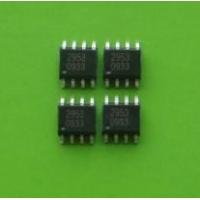 2V输入单节锂电2A 大电流充电芯片