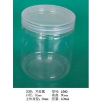 塑料易拉罐