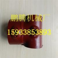 淘气堡扣件作用 淘气堡扣件结构