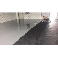 环氧防静电自流平面涂 环氧防静电地坪漆 电子车间地板漆