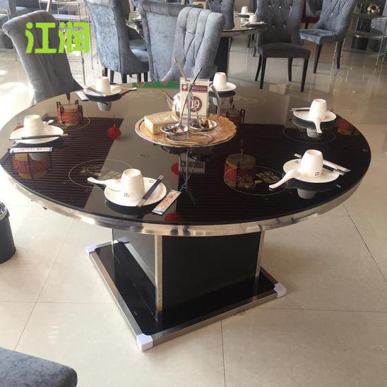 酒店圆桌玻璃桌不锈钢化玻璃餐桌 隐形隐藏老湿影院48试火锅桌电磁炉火锅桌