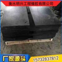 桥梁橡胶支座厂家(D250*42mm)
