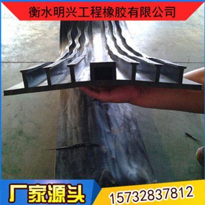 EB型带孔型背贴式橡胶止水带