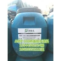AMP-100二阶反应型桥面防水粘接材料