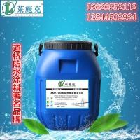 AMP-100二阶反应型防水粘结剂LSK-01