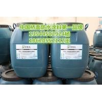水乳类FYT-1增强型桥面防水涂料