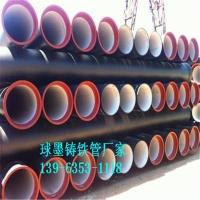 球墨铸铁供水管球墨铸铁排水管管件齐全