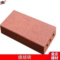 烧结砖/真空烧结砖/烧结路面砖、铺地砖/规格颜色多-金企科技