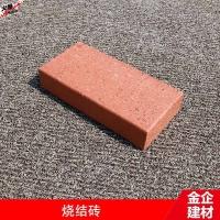 烧结砖 毛面实心普通烧结砖 普通红砖 砌墙红砖