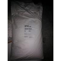 供应 石膏预制板用 消泡剂   粉末消泡剂