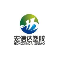 中山市宏信达塑胶材料有限公司2