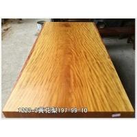 非洲黄花梨大板实木大板桌原木餐桌红木花梨木办公桌现货
