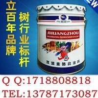 双洲涂料-油性丙烯酸外墙漆FS-2000成分及施工方法