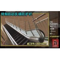 自动扶梯装潢、自动扶梯护栏装潢、扶梯加装防护栏杆