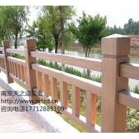 水泥仿木栏杆 河道仿木栏杆